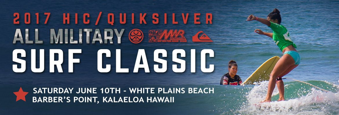 11th Annual HIC/Quiksilver All-Military Surf Classic